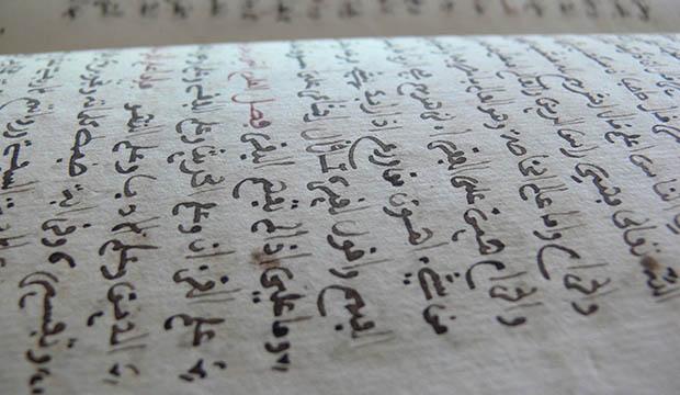 5B – ¿Cómo aprendemos árabe marroquí?